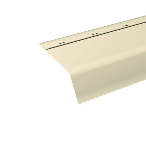 Larmier pvc pour écran sous toiture, longueur 2 m, coloris blanc