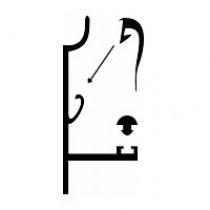 Rive Tous profils - 32 mm - Blanc - Longueur de 2 m à 7 m